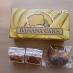 アルプス和洋菓子店 - 料理写真:ある日の買い物♪
