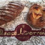 アルサスローレン - 蜜林檎のカンパーニュ カマンベールチーズのカンパーニュ
