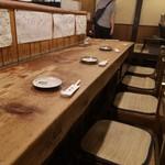 蔵倉 - 味のあるカウンター席
