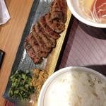 伊達の牛たん本舗 - 牛タン柚子胡椒味定食