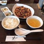 シーアン - 四川麻婆豆腐(麻辣マシマシ)のセット
