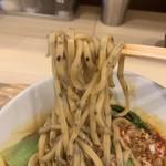 麺や ゆた花 -