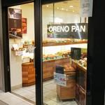 ORENO PAN okumura  -