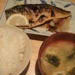 河喜久 - 焼魚 800円