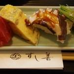 すし善 - 寿司