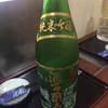 桐の木 - ドリンク写真: