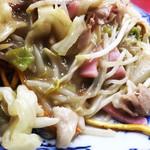 香蘭 - 太麺皿うどん(大):1,000円