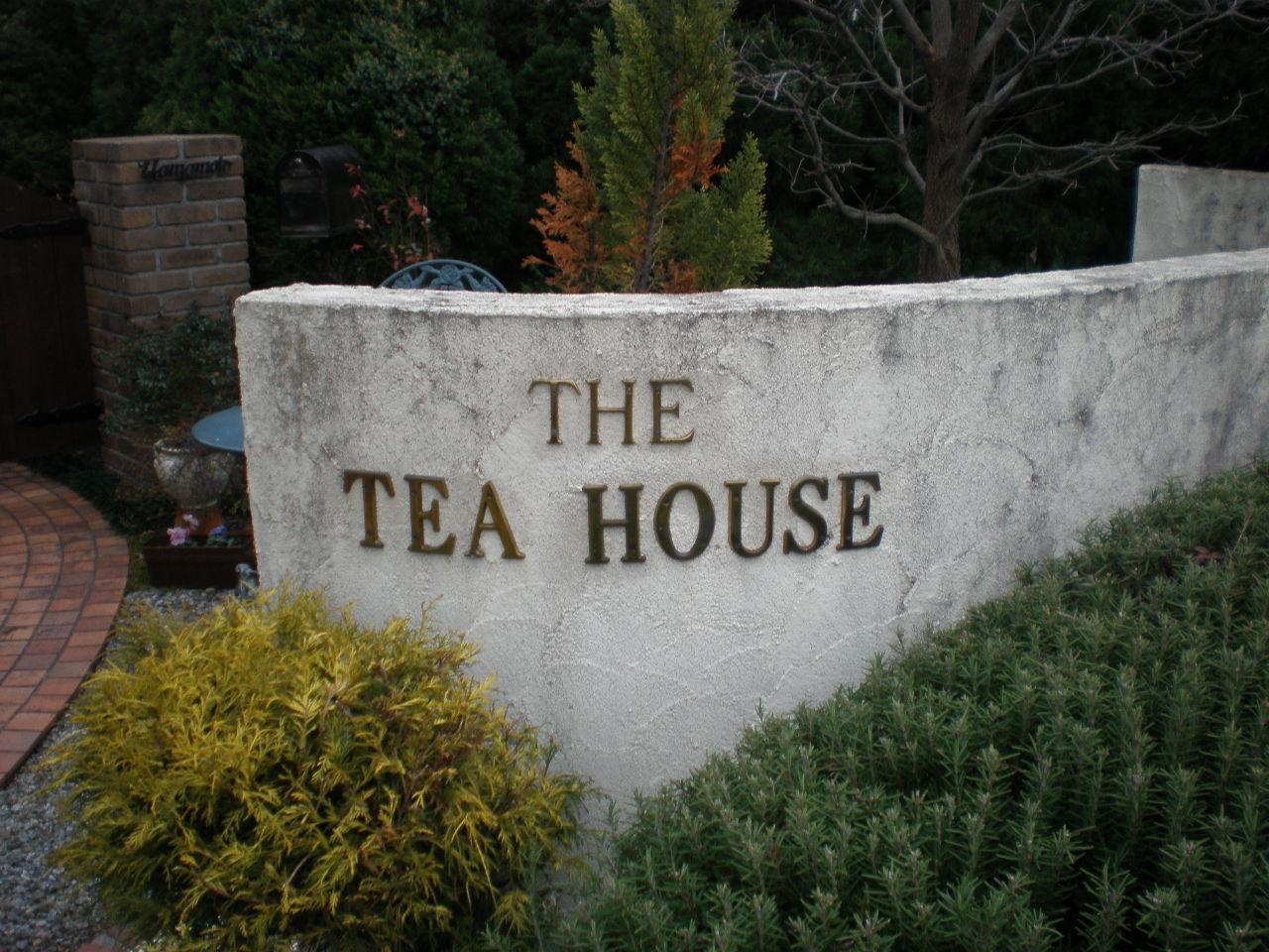 英国紅茶専門店 THE TEA HOUSE
