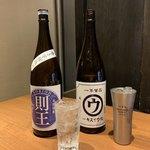 北海道海鮮にほんいち - 本格芋焼酎「則王」とこだわりモルト限定品 地ウィスキー