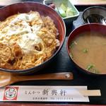 新興軒 - 料理写真: