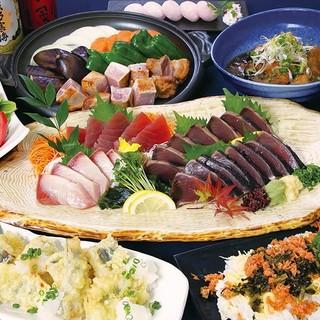 飲み放題付き宴会プラン♪選べるメインコースは3480円~!!