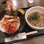 ながた - 料理写真: