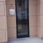 カレーリーフ - 入口