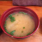 北の杜 市 - 大根の味噌汁