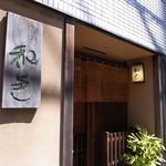 Sobadokoro Wamura - 「和邑」さん