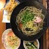 お食事 囲炉裏 - 料理写真: