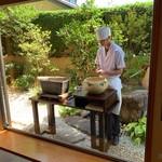 柚木元 - 鮎焼き中