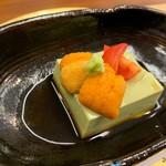 柚木元 - アボカド豆腐&雲丹