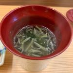 柚木元 - すっぽんのスープ
