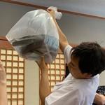 柚木元 - 天然鰻