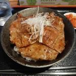 帯広炭火焼豚丼 豚吉 - 豚丼 甘辛ダレ(小)