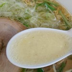 えんや - 塩スープ