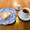 ベルネーゼ - 料理写真:パンプキンタルトとアールグレイ