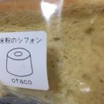 otaco - ココナッツシフォンケーキ アップ