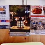 ボーダレス ラウンジ - お店のイベントポスター