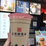 台湾甜商店 - 甜ミルクティータピオカ2倍☆510円
