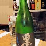114225003 - 黒澤 生酛 特別純米酒
