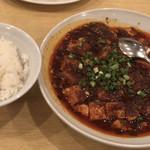 接筵 - 麻婆豆腐+ライス  1,260+?