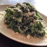 GROVE CAFE - 青菜のガーリックオイル