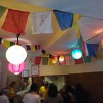 エキゾチックカフェ CBC - エキゾチックカフェ CBC