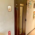 114232710 - 店舗外観(入り口)