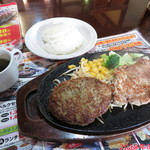 レストラン ベルク - 手作りハンバーグ&牛サーロインステーキ(120g) 1180円