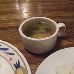 神保町ヴェジタリアンPARTⅡ - スープ