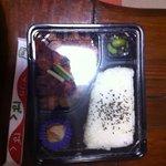 11424780 - 酢豚弁当