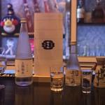 Sports Bar One's - 日本酒 上善如水 高清水