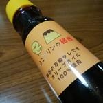 ひよこプリン -