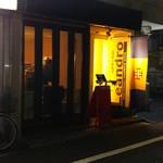 cafe+bar Leandro -