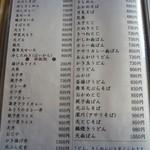 11425107 - 2012/01/31撮影