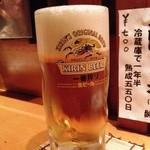 隠楽家 - 生ビール