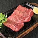 溶岩焼肉ダイニング bonbori - 牛タン