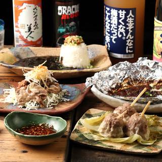生姜料理 しょうが - 料理写真: