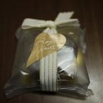 アールハート - ガトーショコラ