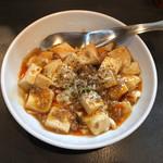 オーパスワン - 麻婆豆腐 480円