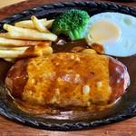 ピノッキオ - チーズハンバーグ デミソース