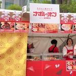 なかよし餃子 エリザベス - MENU