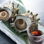 居酒屋 炙茶家 - サザエのつぼ焼き